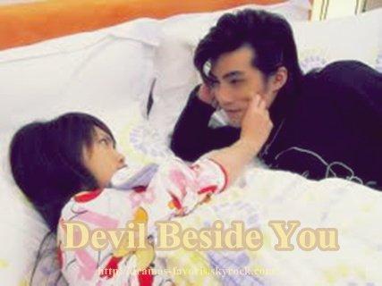 Devil Beside You. ♥