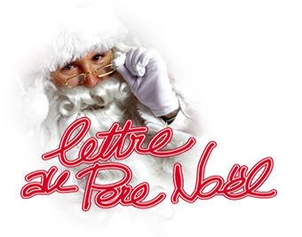 Eh oui j'ai fais ma lettre au père noèl lol!