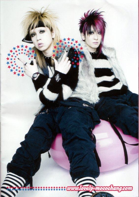 Pink Heart ! Darling ~Chapitre 6~