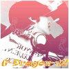 G-Dragon-v2