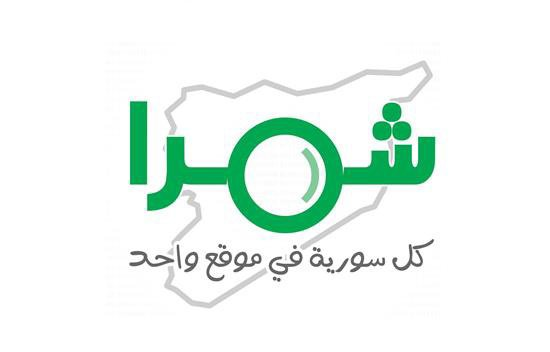 moteur de recherche syrien