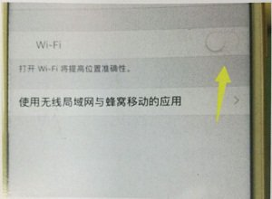 IPhone 7 Wi-Fi cannot be turn on? what to do