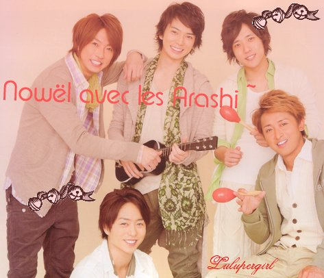 X'mas Time ~ Arashi