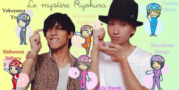 Le mystère Ryokura