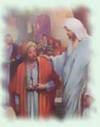 Art 1391 : Jésus et Zachée