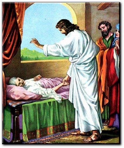 Art 1506 : La guérison de la belle-mère de Pierre