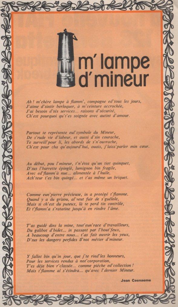 Art 1633 : M'lampe d'mineur