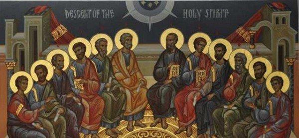 Art 1805 : Pentecôte, solennité