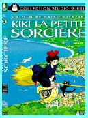 Kiki ℓα petite sorcière
