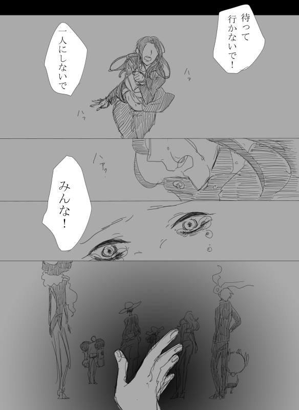 """"""" Zorobin doujinshi >w< """""""