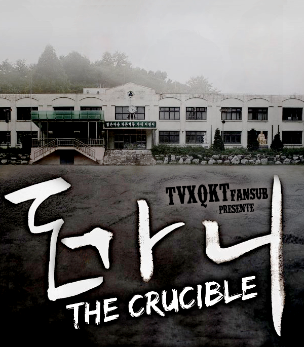 The crucible / Silenced