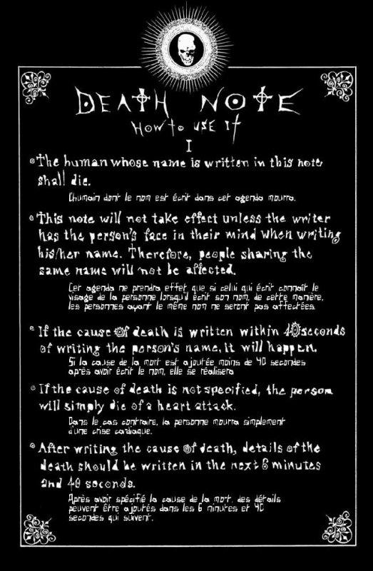 Règles du Death Note.