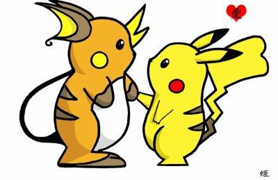 Chapitre 15 : Un amour de Pokémon !