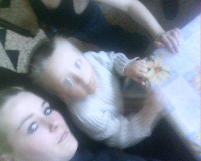 MON FILS ethan et ma fille jenny <3