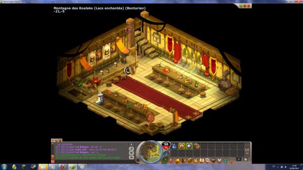 Voici le bar du Palais du lac enchanté