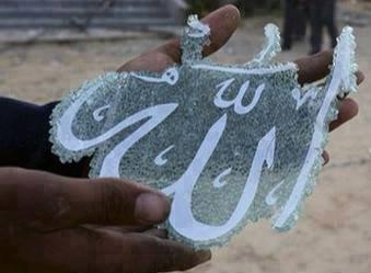 Say: ALLAHu Akbar