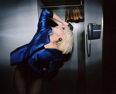 Lady Gaga : un parfum à son nom