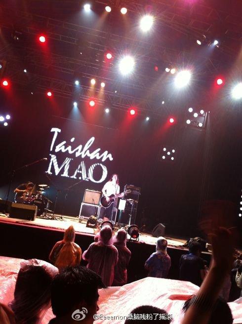 TAISHAN MAO FESTIVAL (1)