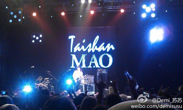 TAISHAN MAO FESTIVAL (2)