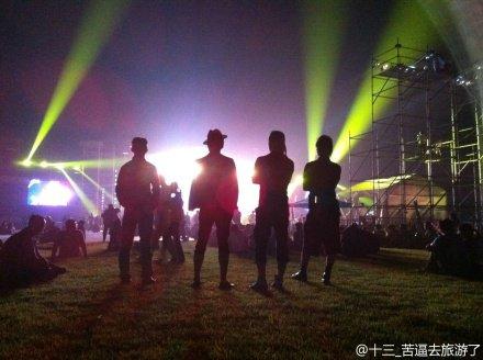 TAISHAN MAO FESTIVAL (3)