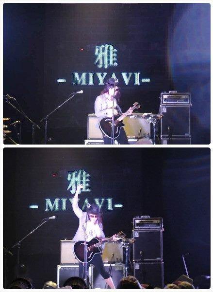 TAISHAN MAO FESTIVAL (4)
