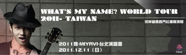 Taïwan, le voilà ~