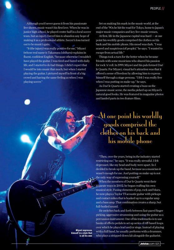 Jetstar (Octobre 2011)