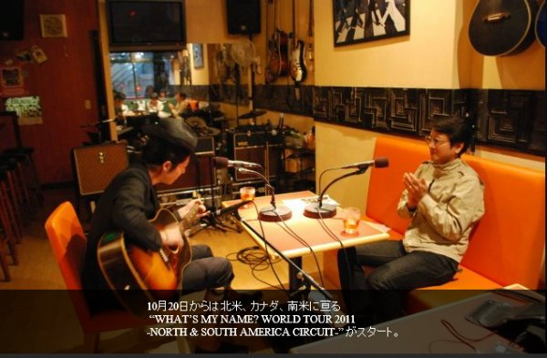 J-Wave, MIYAVI samuraï guitariste