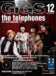 GIGS n.349 (novembre 2011)