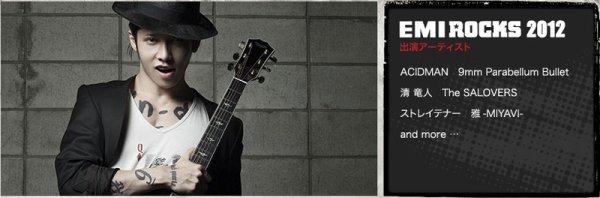 EMI ROCKS 2012