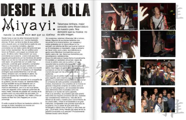 Corriente Alterna no.7 (? 2011)
