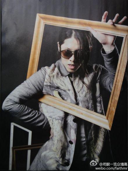 COOL (décembre 2011)