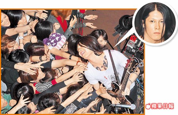 MIYAVI meeting in Taiwan (12/12/11)