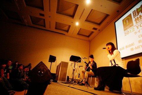 Moms & Children Rescue FUKUSHIMA (14-15/01/12)