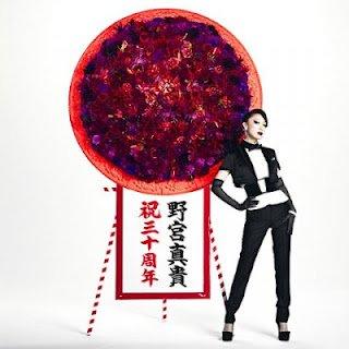 """""""Super Star"""" (Maki Nomiya ft. MIYAVI)"""