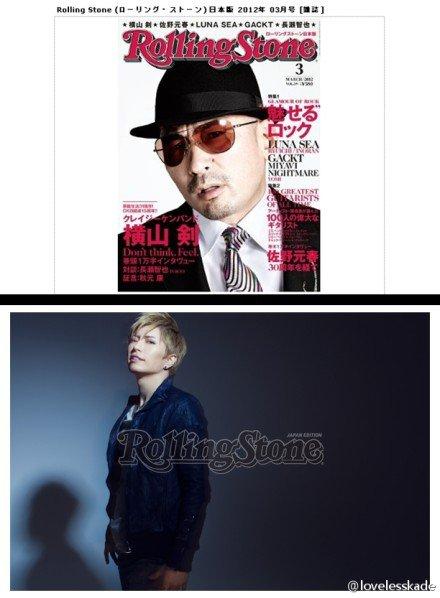 Rolling Stone (ローリング・ストーン) mars 2012