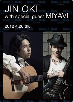 Jin Oki et MIYAVI