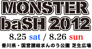 『TOSA baSH!!!!』(Japon)