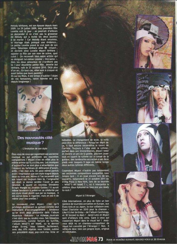 Made in Japan n.29 (Février 2011)