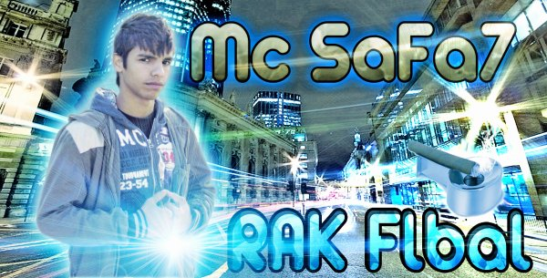 Rak Flbal / Mc Safa7 - Rak Flbal (2011)
