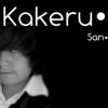 Kakeru-san