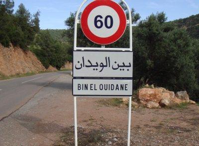 Bin El Ouidane