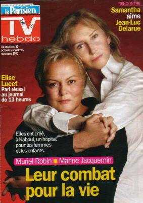 PHOTO : Muriel Robin & Marine Jacquemin (2005)