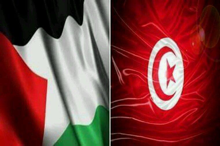 Palestinotunisinoooooo ❤