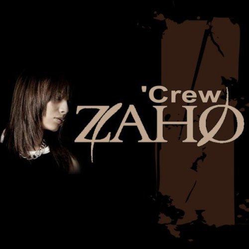 Manolo' Crew