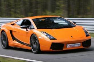la Lamborghini Gallardo Supperlaggera