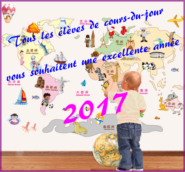 V½ux 2017