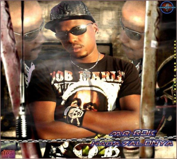 Mr-Rok 2011