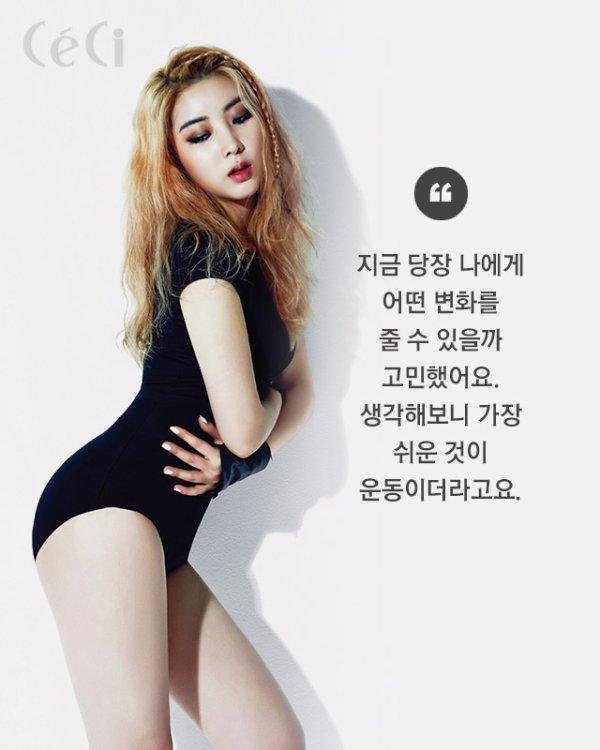 SoHyun (4Minute) (2)