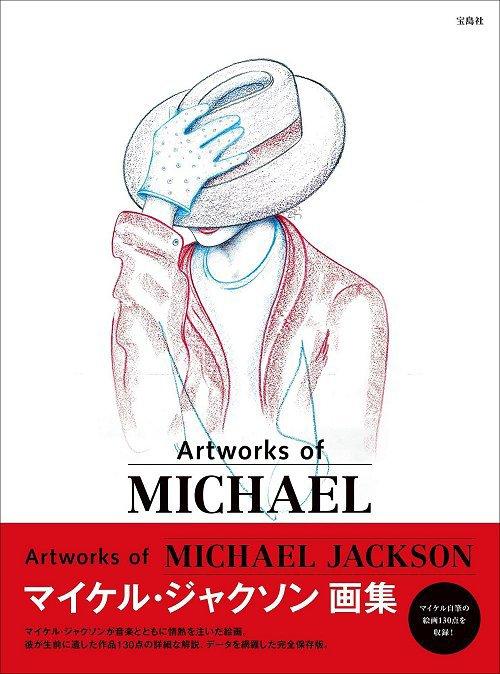 Le livre illustré par des dessins de Michael sera publié au Japon le 25 juin prochain
